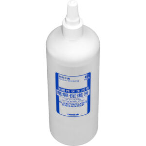 Electrolysis Enhancer Fluid