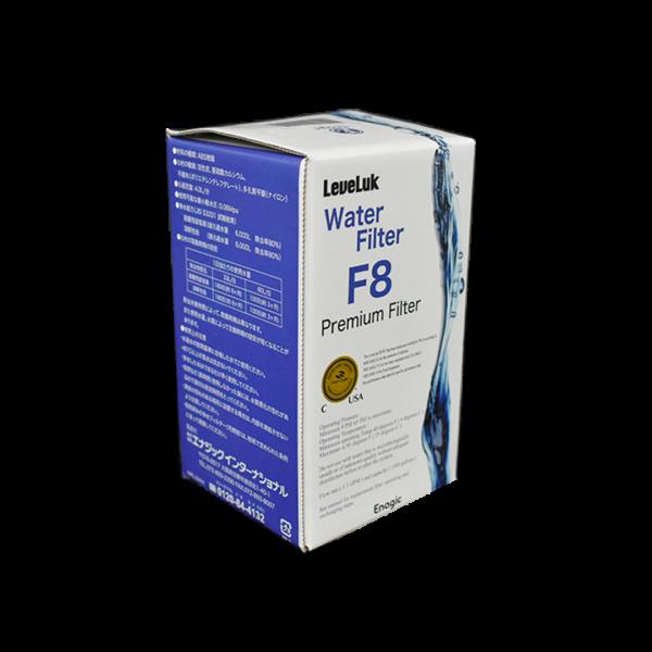 F8 Filter